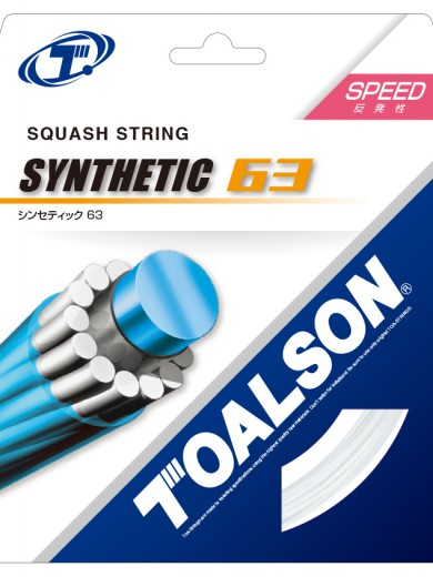Synthetic 63 squash