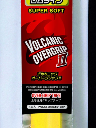 volcanicover2